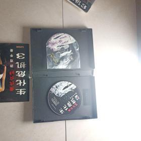 【游戏光盘】生化危机3 复仇女神(简体中文版 2CD+游戏手册)带盒走快递