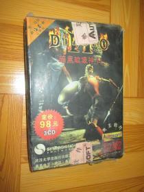 游戏光盘:暗黑破坏神2(完整版)【 3CD】