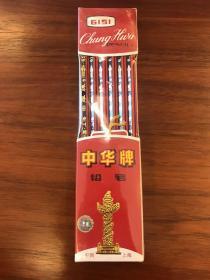中华牌铅笔 6151 一盒 全新未开封