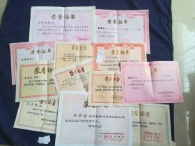 个人荣誉证书十二张合售