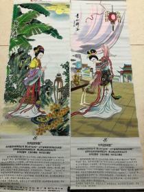 杭州丝织染整厂出品---古代四大美女 貂蝉,西施,王昭君,杨贵妃 原盒