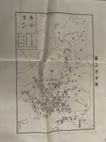 七张老地图