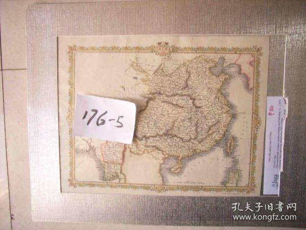 1870年(同治九年)中国地图彩色金属雕刻印刷-China and Birmah. London,London Printing and Publishing Co.,