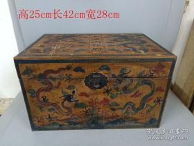 清代龙纹漆器木箱