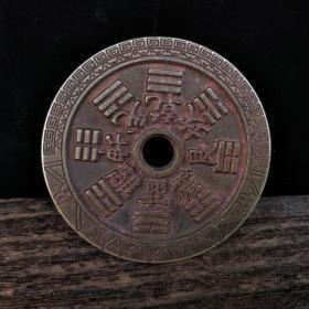 红朱砂山鬼八卦铜花钱辟邪保佑转运铜钱古玩钱币收藏老物件珍藏品