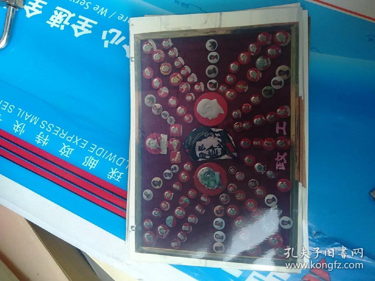 毛主席像章(照片二十張合售)为记念毛泽东诞辰100周年照的