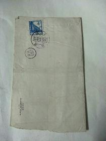 中国人民邮政4分(实寄封,敬祝毛主席万寿无疆,毛主席语录)