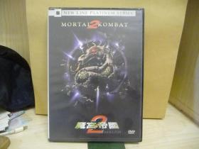DVD 《魔宫帝国2》——正版精装,光盘品佳,无划痕