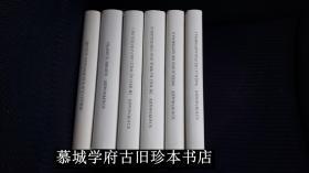 【德文最新版】布面精装/书衣/圣经纸印刷《叔本华全集》6册(全)/根据书本华最后手定稿重新排印/含《作为意志与表象的世界》、《附录与补遗》、《论意志的自由》、《论道德的基础》、《论自然的意志》)SCHOPENHAUER WERKE IN FÜNFBÄNDEN NACH DEN LETZTEN HAND