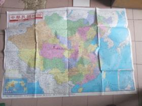 中华民国地图