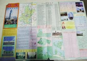 2000版武汉市交通游览图