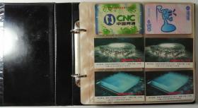 各种卡片192张(各种卡片均为使用过的)