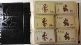 各种卡片180张(各种卡片均为使用过的)