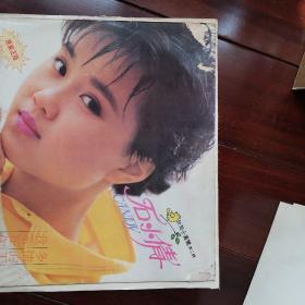 台湾小黄莺 第二辑 石小倩 唱片