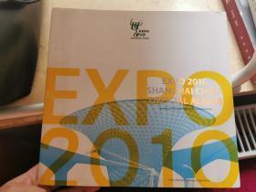 EXPO 2010 SHANGHAI CHINA OFFICIAL ALBUM(中国2010年上海世博会官方图册)