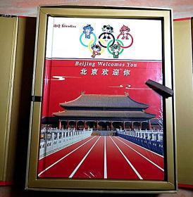 北京欢迎你-历届奥林匹克运动会吉祥物图腾邮册带纪念币邮票邮册 保真品