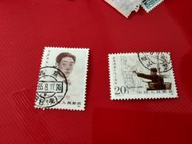 J114徐悲鸿诞辰90周年旧票一套