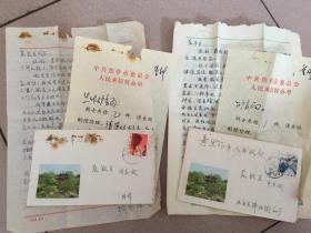 申诉信访实寄封--7【两份合售,同一个人写给市长】