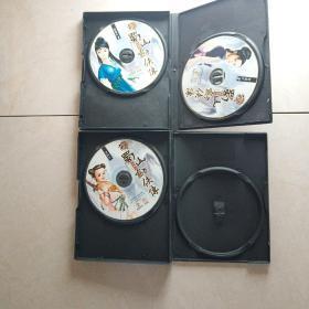 游戏光盘:新蜀山剑侠传 3CD    带盒走快递