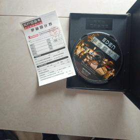 游戏光盘    伊甸园计划 游戏光盘1张+用户回函卡   带盒走快递