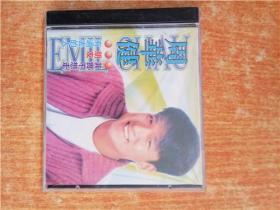 CD 光盘 周华健 有过去的人 朋友 其实不想走