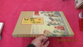 马得戏曲人物画集(铜版彩印,精装带护封,8开)只发快递。