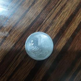 1993年1角硬币