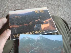 长城 (1套10张)明信片
