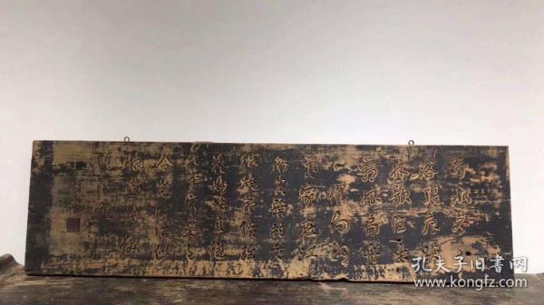 楠木,描金书房匾,做工精致考究,刻工精湛,长150厘米,宽42厘米,高端大气上档次