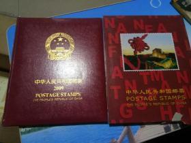 中华人民共和国邮票2009年册