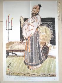 """小学思想品德课教学图片中国古代科学家专辑---张衡 ,方增先(画)(张衡,东汉科学家,精通天文历算,制造成功了世界上第一架自动的天文仪器--浑天仪和地动仪)。方增先(1931年-2019年)浙江兰溪现代画家,20世纪后半叶现实主义中国人物画创作的代表人物之一,中国画坛具有影响力的""""新浙派人物画""""的奠基人推动者。第五届全国人大代表、上海美术馆馆长、国美荣誉教授、上海美协主席、中国国家画院中国画院院长"""