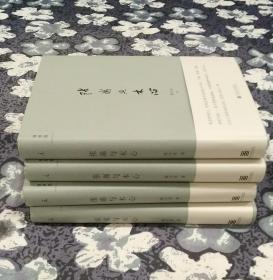 永久保真!陈丹青签名《张岪与木心》一版一印