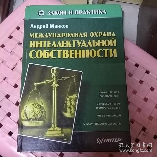 俄文原版精装。详情见图。