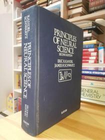 超大超重巨著  2000年生理医学诺贝尔奖得主Kandel名著 Principles of Neural Science 神经科学原理