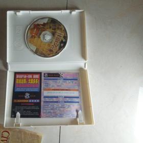 【游戏光盘】《文明3》简体中文版(光盘+说明书+用户回函卡)带盒走快递