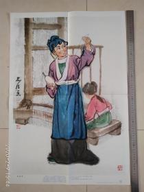 """小学思想品德课教学图片中国古代科学家专辑---黄道婆,张亦浩(画)(黄道婆,元代,伟大的纺织家,改革了扎花车,弹棉椎弓,纺车和织机等)。著名画家张亦浩,上海教育出版社高级编辑 ,1939年生于石璜镇,主要作品有""""小强巴的故事""""、""""火瓦寨的歌声""""、""""祖冲之""""、""""半夜鸡叫""""、""""神笔马良""""等"""