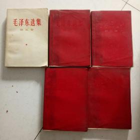 毛泽东选集(1―5卷)