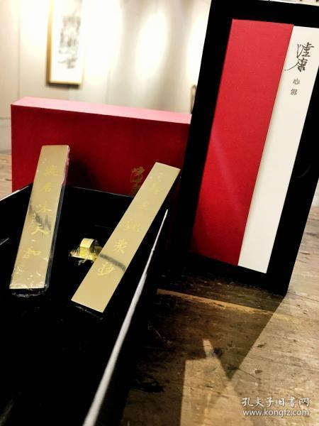 陆康文房纯铜镇尺一对,纯铜信一枚,陆康原打印留(影印)一本