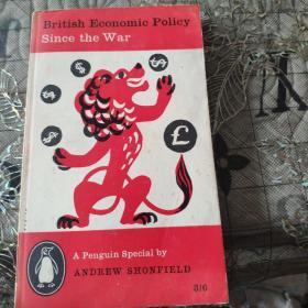 British economic policy since the war