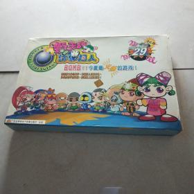 【游戏光盘】新无敌 炸弹超人(2CD) 带盒走快递