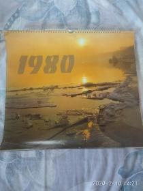 1980年挂历