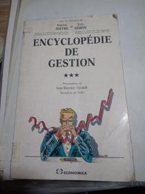 ENCYCLOPEDIE DE GESTION 外文原版 管理百科全书