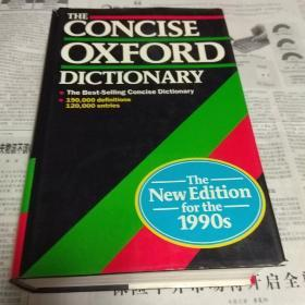 the concise oxford dictionary   COD 8