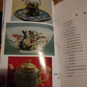 中国古代茶具