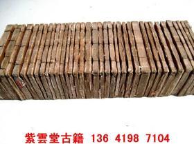 历代印书文字最小的,清;科举考,作弊书[大题文府]36厚册大全套   #4691