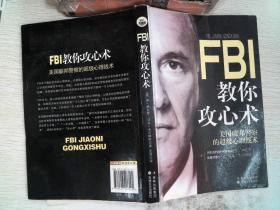 FBI教你读心术   ...
