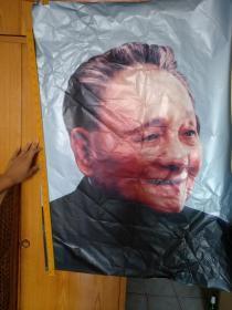 2014年北京国家博物馆撤展邓小平巨幅照片,如图整体有褶皱(不是死褶),是十分难得的国展照片,属高清图片。尺寸为长106厘米,宽78厘米。由于尺幅大,发货时要折一下。