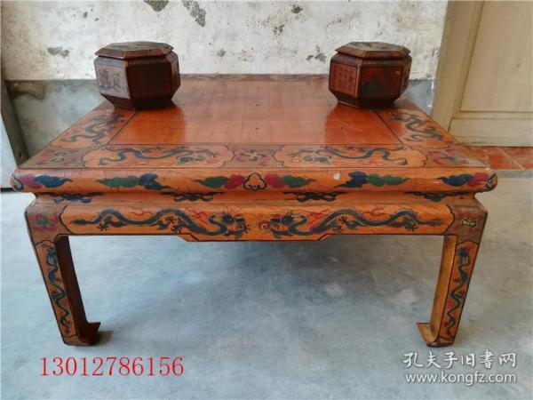古董古玩漆器 清代圍棋桌一套