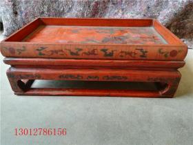 古董古玩漆器 清代漆器托盘一套