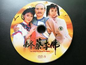 【电视剧】南拳蔡李佛 2DVD9(裸碟) -多单合并运费